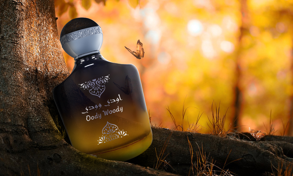 Nabeel | Best Arabic Perfume, Perfume Oil, Oudh, Fragrances